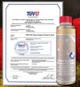Сертификаты TUV